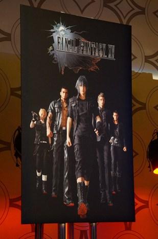 Final Fantasy XV plagat